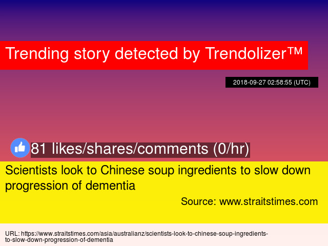f908034ff59e4 Scientists look to Chinese soup ingredients to slow down progression of  dementia - Stats